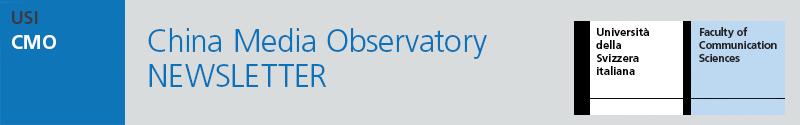 China Media Observatory